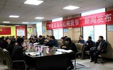 <b>武功县农村电商前十一月销售超22亿</b>