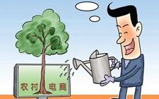 吉木萨尔县将为农村电商国家级综合示范县作准备安排