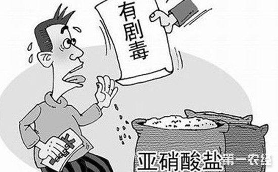 武汉:误将亚硝酸盐当食盐食用  导致亚硝酸盐中毒被送院治疗