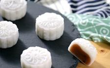 上海:冰皮月饼检出纳他霉素超标 9批次不合格食品被通报