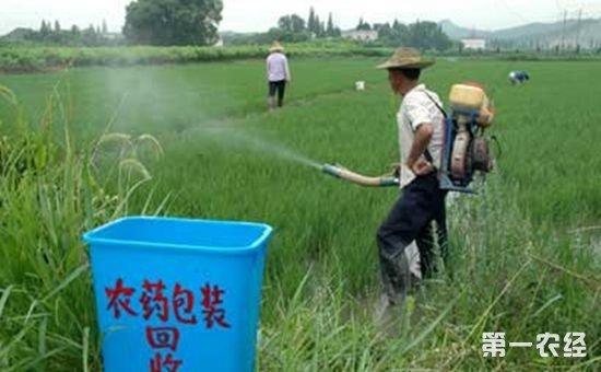 四川广汉市建成农药包装废弃物回收点 解决农药废弃物处理难题