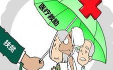 江西省六部门联合下发《关于推进健康扶贫再提升工程的实施意见》