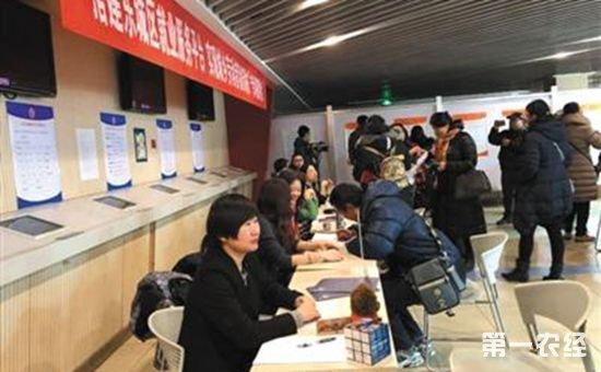 北京市东城区于12月6日举行了城乡劳动者精准帮扶专场招聘会