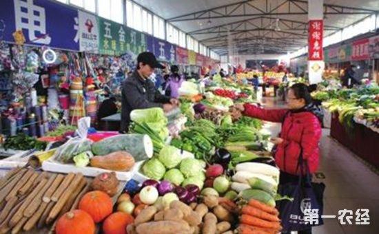 今年入冬以来北京市蔬菜批发价格出现了9年以来首降