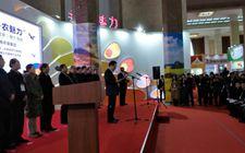 2017云南高原特色现代农业推介活动在北京举行