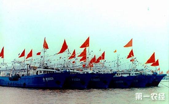 """农业部下发《""""十三五""""全国远洋渔业发展规划》"""