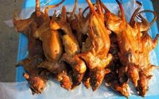 闽西八大干菜之一:宁化老鼠干