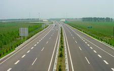 天津市加大乡村公路改造力度 截至目前取得显著成效