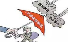 山西省出台医疗帮扶方案 攻坚农村因病致贫难题