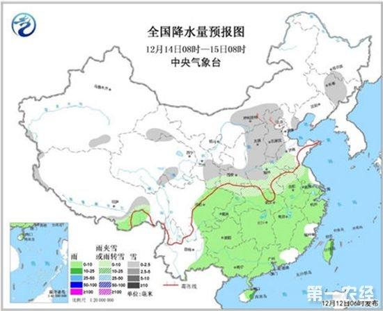 华北、黄淮等地将有轻至中度霾 中东部现雨雪天气