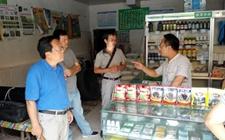 贵州供销社系统发展农村电商培训班在贵阳举办