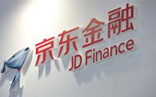 京东金融登人民日报 或成科技助力实体经济发展典范