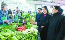 天津市将在今年年底投入使用10个标准化菜市场