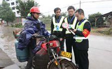 四川广安市将对农村道路安全隐患开展全面排查治理