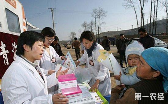青海省降低贫困人口门诊特殊病慢性病病种鉴定医院级别