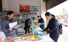 山东省将在年底前开展禁限用农药集中治理行动