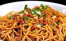 安徽阜阳地区特色传统小吃:格拉条