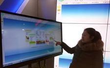 <b>禹城农业实现大数据资源共享 获评全国农业农村信息化示范基地</b>