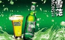 雪花啤酒多少钱一件?雪花啤酒批发价格