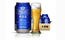 奥普蓝啤酒好喝吗?奥普蓝啤酒多少钱?