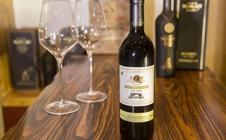 莫高葡萄酒多少钱?莫高葡萄酒好喝吗?