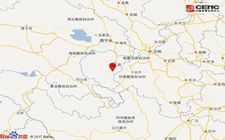 青海黄南州泽库县于今日凌晨发生4.9级地震
