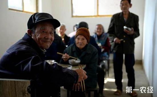 目前安徽省老年人中超过7成在农村 农村养老问题十分严峻