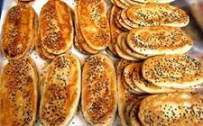 江苏昆山锦溪镇地方传统名点:袜底酥
