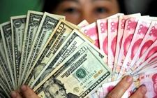 12月15日人民币兑美元中间价下调80点