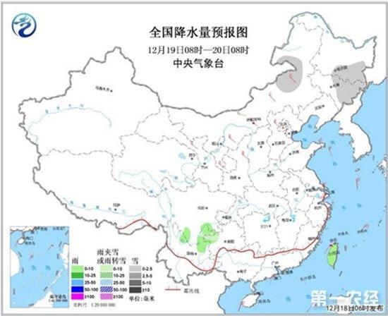 """台风""""启德""""影响我国南海 中央气象台发布海上大风黄色预警"""