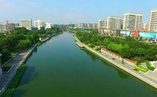 <b>天津市武清区入选第一批国家农业可持续发展试验示范区</b>