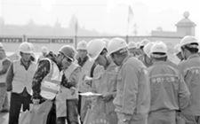 青海启动农民工工资支付专项检查 责令限时查处欠薪案件