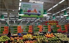 <b>天津市计划在海南建立四个区域服务点 全面进军海南食品冷链领域</b>