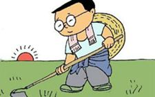 江苏省昆山市新型职业农民协会成立大会暨第一次会员大会举行