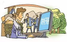 <b>山东省第三批电子商务示范县名单发布 共20个地区上榜</b>