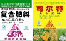政策助推市场空间释放,生物有机肥迎来发展机遇