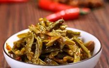 北京市食药监局通报3批次不合格食品 其中2批次咸菜大肠菌群超标