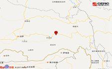 西藏林芝市巴宜区于今日凌晨发生5.0级地震