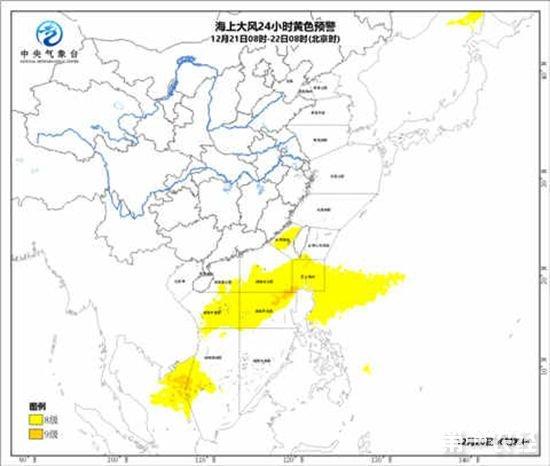 南部海域大风持续 中央气象台发布大风黄色预警