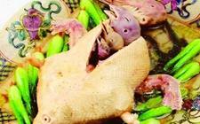 河南开封传统地方名菜:套四宝
