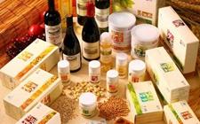 食药监总局:10款保健食品被查处 从严监管正在加码