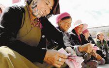 西藏计划明年再减少贫困人口14万以上 全面完成异地扶贫搬迁任务