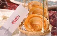 山东济南特色传统名吃:油旋