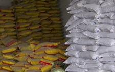 国内复合肥市场趋稳 各厂家出厂报价情况