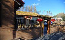 黑龙江发布《黑龙江省乡村旅游发展指引》