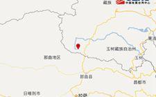 青海唐古拉地区于今日上午发生3.5级地震