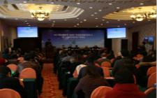 第十五届中国果菜产业论坛在京举办
