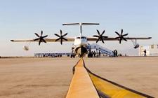 中国研制AG600飞机在广东珠海首飞成功