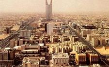 沙特阿拉伯2018年财政预算创历史之最