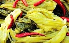 南京:酸菜作坊就在简易厕所旁 一酸菜加工小作坊被查处